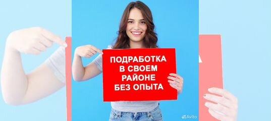 умпо уфа вакансии для девушек без опыта работы