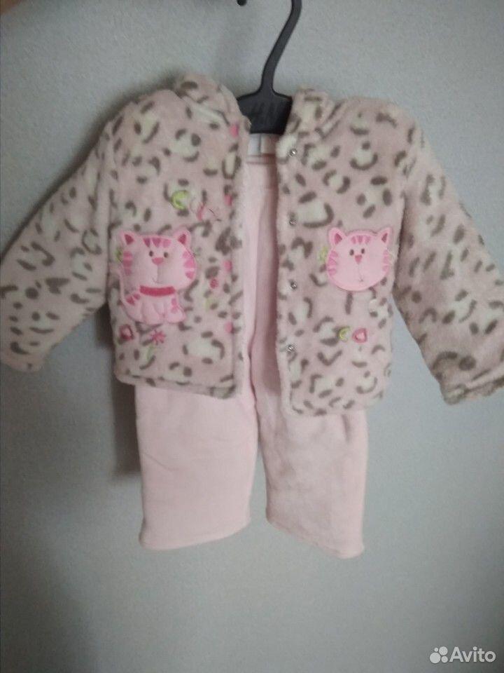 Теплый костюм  89273621221 купить 1