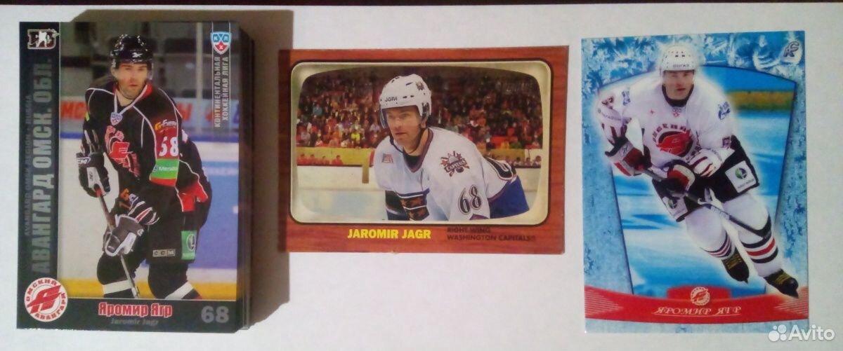 Карточки коллекционные хоккей
