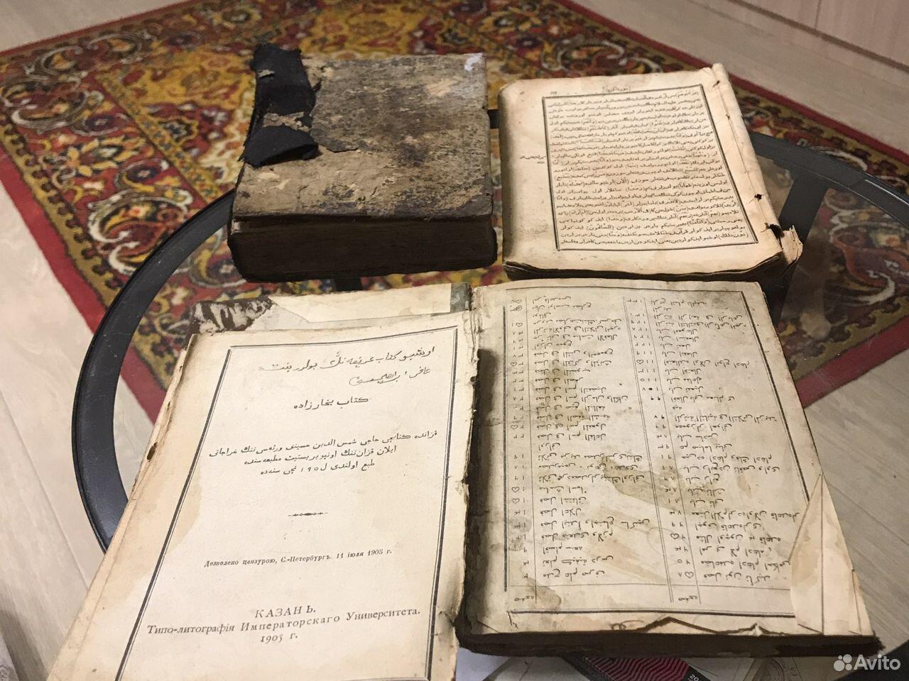 Кораны рукописные старинные  89124873993 купить 1