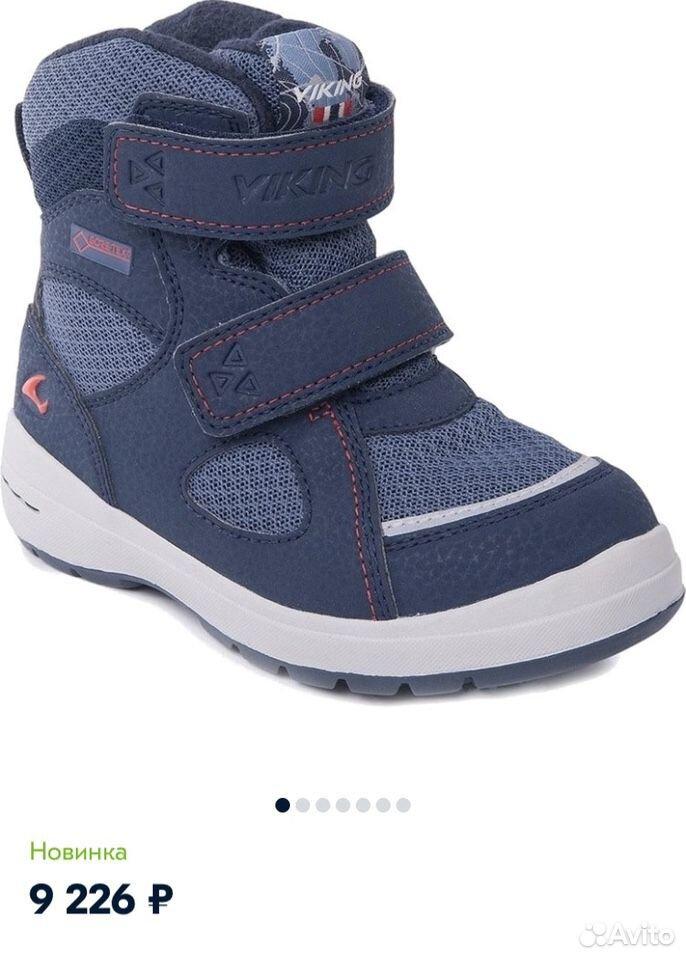 Ботинки Viking зима 24  89211054777 купить 10