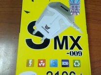 Сетевое Зарядное Senmaxu Lightning с USB гнездом
