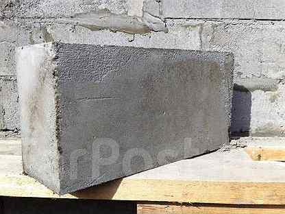 бетон княгинино купить
