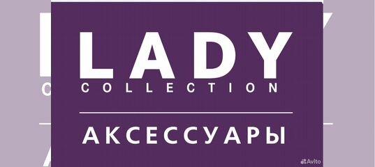 авито работа для девушек москва