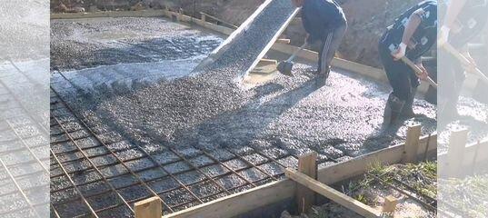 Бетон купить в саратове волжский район нагель по бетону купить москва