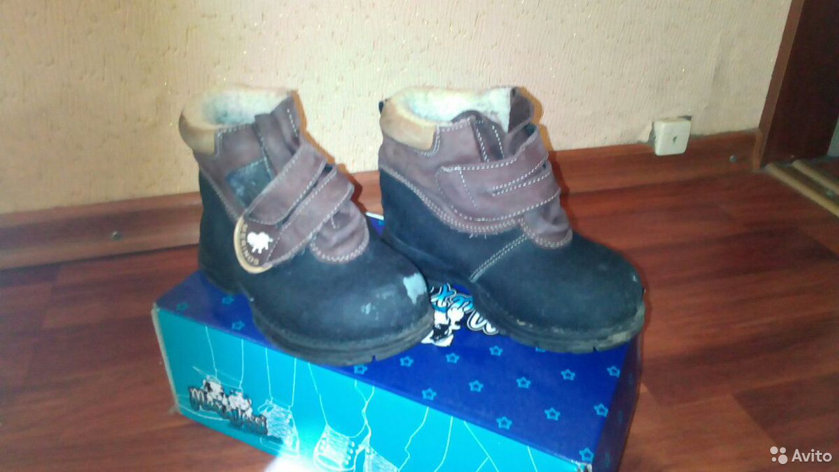 Ботинки зимние 89051328025 купить 2