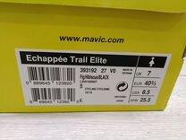 Велотуфли с контактами Mavic Echappe Trail Elite W