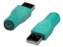 Переходник с USB на ps2 — Товары для компьютера в Санкт-Петербурге