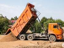 Песок сухорой 30 тон