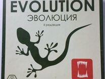 Настольная игра Эволюция + дополнение Континенты