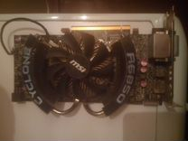 Radeon MSI 6850 Cyclone 1GB