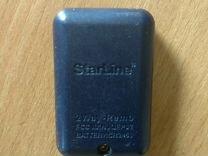 Пульт сигнализации Starline