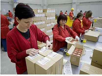 фото с ежедневными выплатами в иркутске получаются