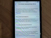 iPhone 6s на 16гб — Телефоны в Волгограде