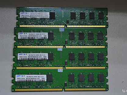 2Gb DDR2 800MHz Samsung