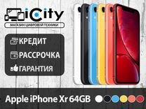 Apple iPhone XR 64GB Все Цвета