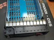Салазки для серверов HP G5/G6/G7/G8/G9