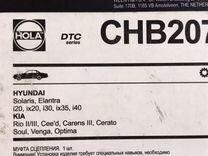 Выжимной подшипник Hyundai Kia — Запчасти и аксессуары в Челябинске