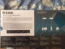 D-Link 16-Port 10/100 Desktop Switch
