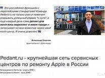 Прибыльный сервисный центр в Волгограде