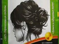 Индийская хна черная для волос
