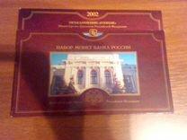 Набор 2002 спмд