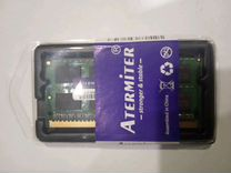 Оперативная память DDR3L-8гб — Товары для компьютера в Перми