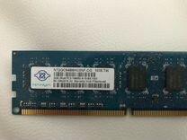 Озу DDR3 4GB (1333) для ноутбука