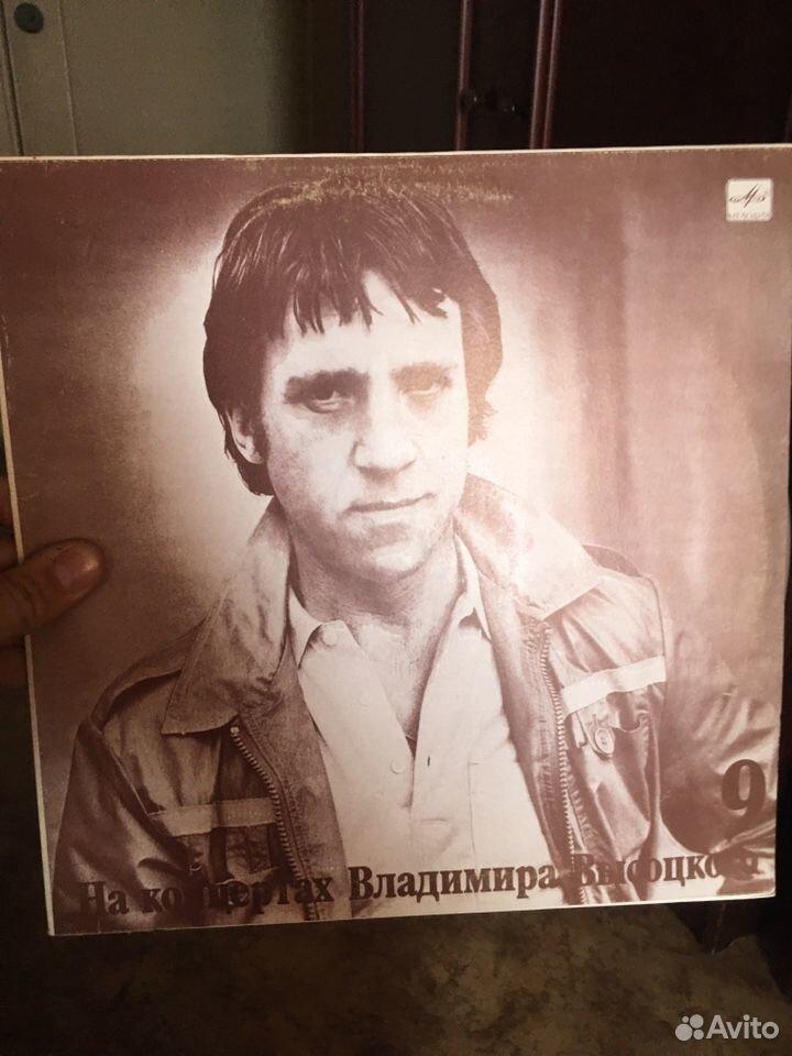 Пластинки отличное качество Владимира Высоцкого  89532612335 купить 4