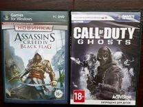 Игры для PC