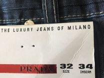 Джинсы Prada — Одежда, обувь, аксессуары в Москве