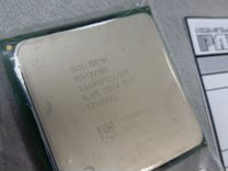 Процессор S478 Intel Pentium 4 2,66Ghz/512/533