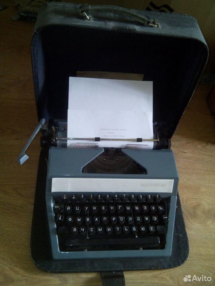 Печатная машинка Москва  89115554468 купить 1