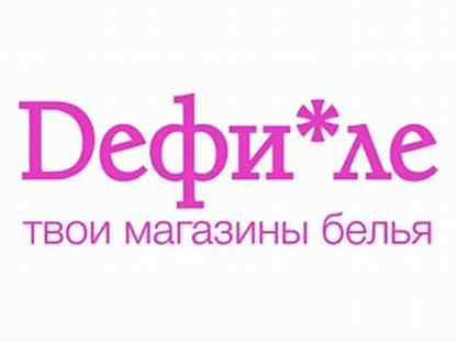 Вакансии продавец женского белья москва видео красивое женское белье