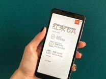 Xiaomi Redmi 6A (Золотой) 32Gb Гарантия год