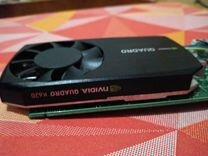 Видеокарта nvidia quadro k620