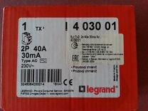 Узо Legrand вдт TX3 2П 40А 30ма - ас Новое