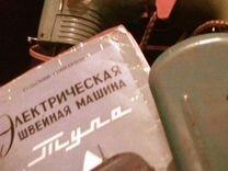 """Швейная машина """" Тула - Т.О.З. """" СССР"""