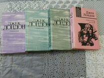 Книга Джек Лондон