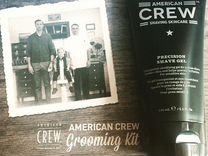 American Crew - Шампунь, Масло для Бритья, и Гель