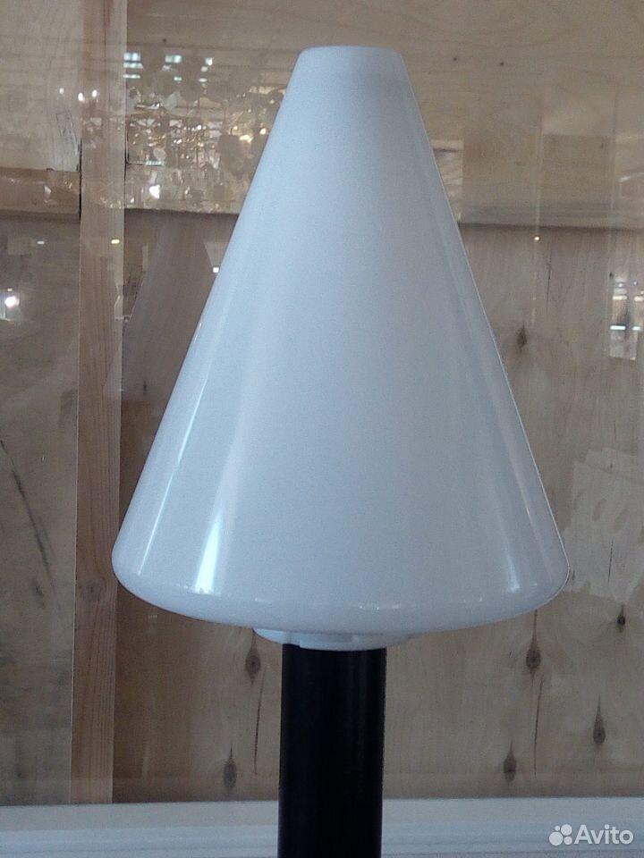 Светильник для улицы Конус  89179454028 купить 1