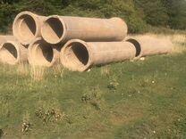 Трубы жб и Асбестоцементные разного диаметра