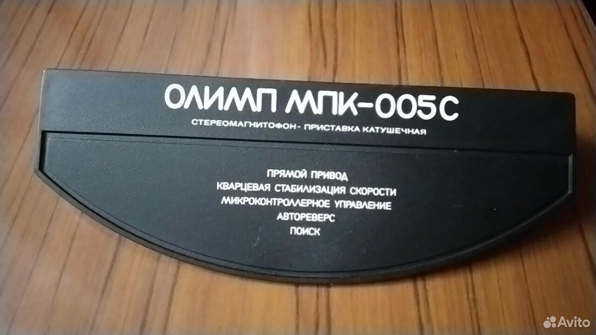 Комплектующие 005с  89600996490 купить 1