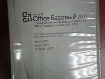 Офис 2007 базовый