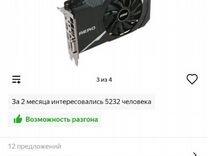 GeForce GTX 1060 MSI