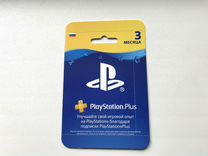 PlayStation plus 3 мес