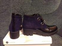 Ботинки осенние La Pinta на р.39 новые