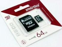 Карта памяти microsdxc 64Gb SmartBuy, Class10, с а