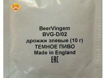 Дрожжи BeerVingem элевые для темного пива, 10 г