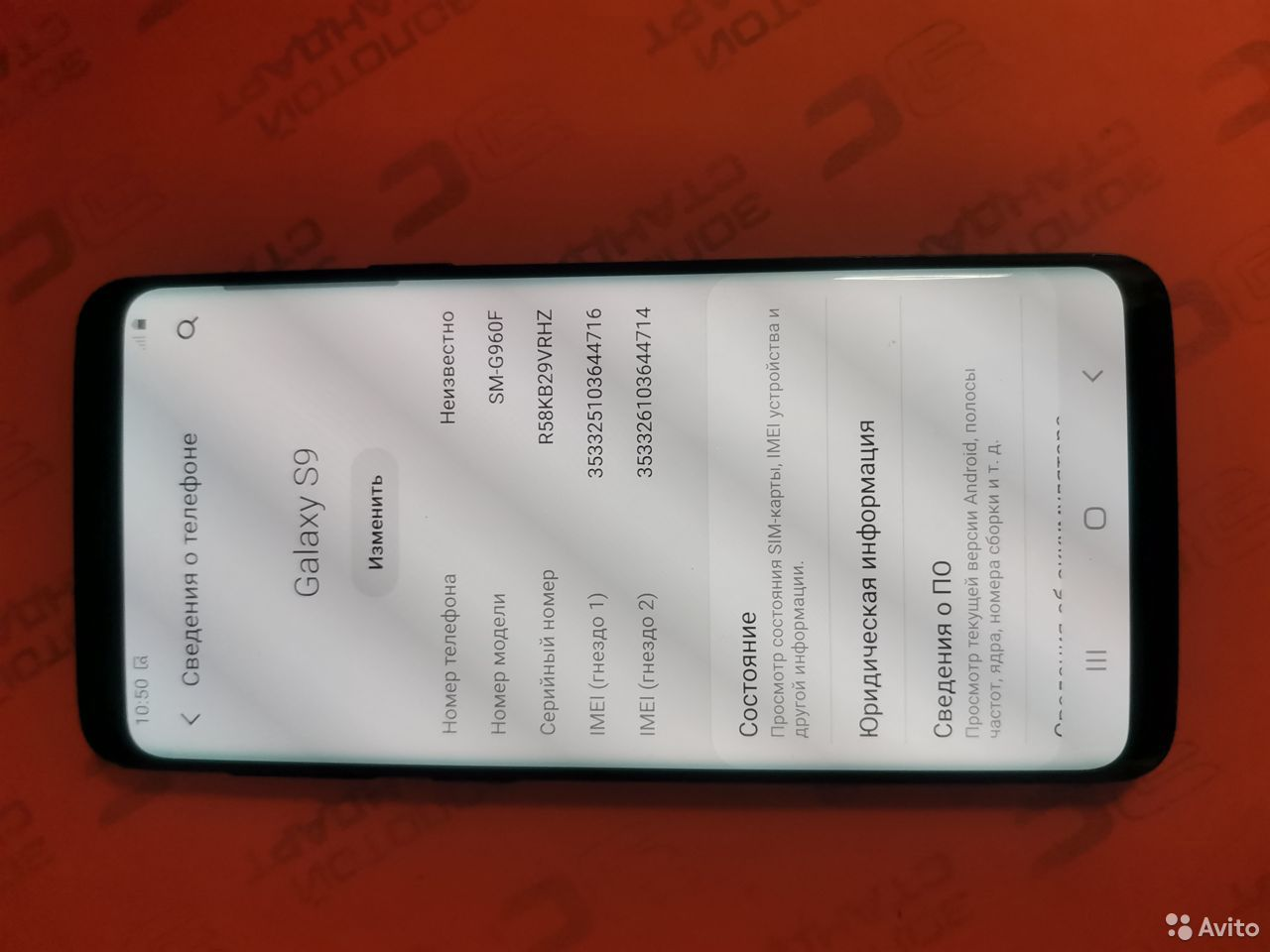 Samsung S9 4/64 (центр)  89093911989 купить 4